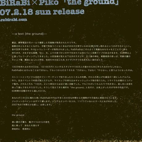 DIGITAL ALBUM : the ground - Digital  Remastered