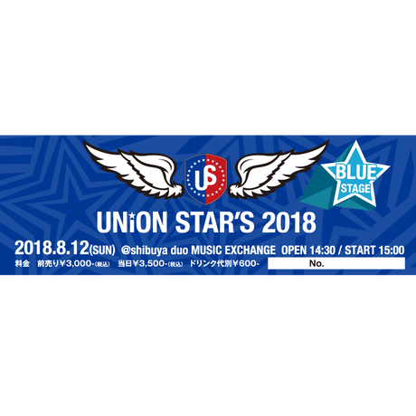 UNION STAR'S 2018 一般 BLUE STAGE TICKET