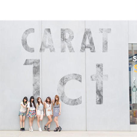 Carat  1st Album「1ct」