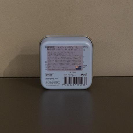 NOOSA BASICS Organic Deodorant Cream
