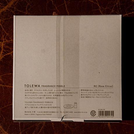 <小型> TOLEWA Fragrance Pebble Aroma Defuser