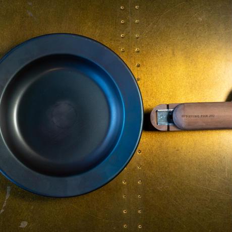 <小型>FRYING PAN JIU S