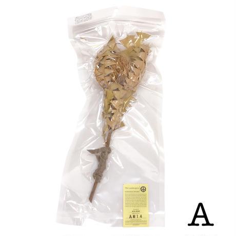 <小型>Planta Holic Diffuser