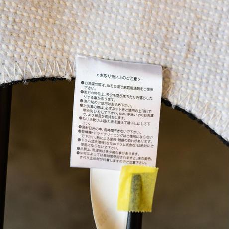 Deodrant Toilet Mat -White & Black-