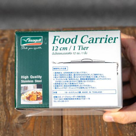 <小型>Seagull Food Carrier