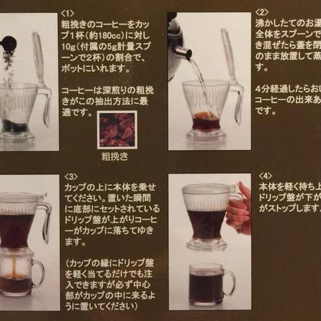 abid SMART COFFEE MAKER 600cc / アビド スマートコーヒーメーカー 600cc