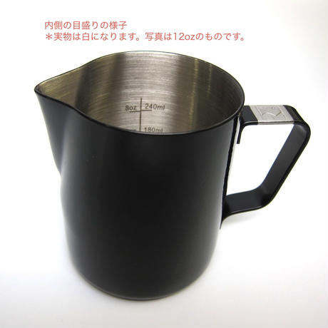 Revolution Stainless Steel Steaming Pitcher 12 oz【WHITE】/レボリューション ステンレスミルクピッチャー12oz 【ホワイト】
