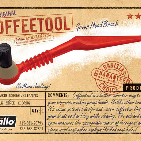 Pallo Coffee Tool Group Brush