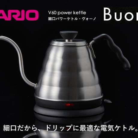 HARIO V60 Power Kettle Buono 800ml / ハリオ V60 細口パワーケトル・ ヴォーノ 800ml