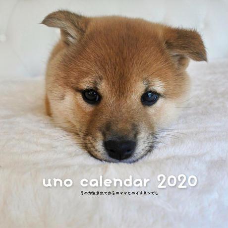 【送料無料】2020年『UNO』壁掛けカレンダー