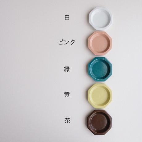 teteeat 八角豆皿(全2色)