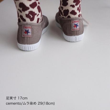 Cienta DECK SHOES ムラ染め(全3色/21(12.5cm)~32(20cm))