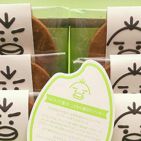 ウンポポくんクッキー(箱なし・バラ売り)