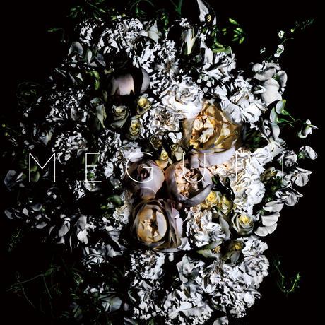 【花束+音楽DLコード+CD】Close to you + MEGURI[CD]  / world's end girlfriend & arbluem【A】