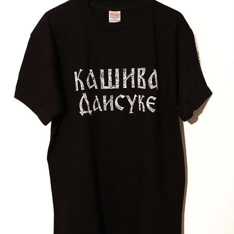 KASHIWA Daisuke T-shirt