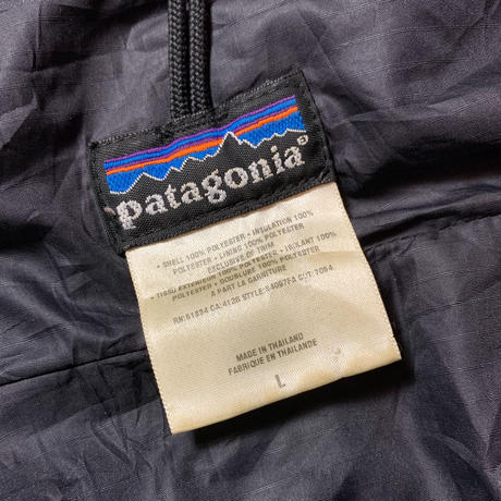 2000's Patagonia Das Parka