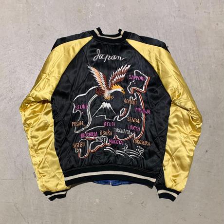 1950's Souvenir Jacket