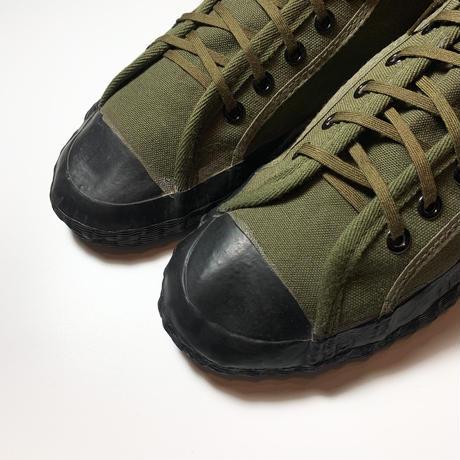 1940's USMC Training Shoes Deadstock