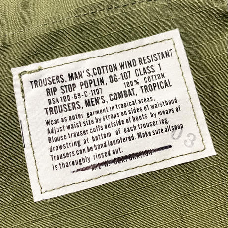 1960's US.ARMY Jungle Fatigue 4th Trousers Deadstock