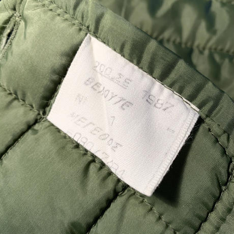1980's Greece Military Liner Jacket Deadstock