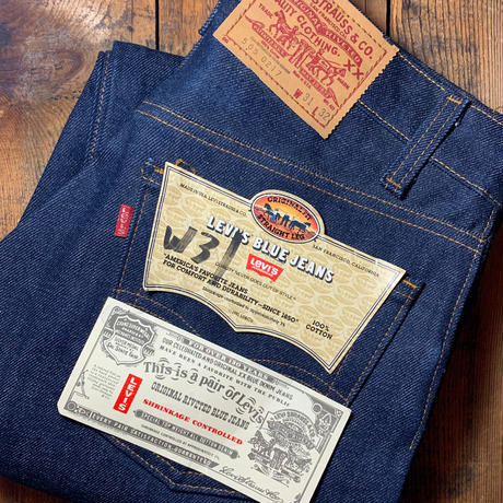 1980's Levi's 505 Denim Pants Deadstock