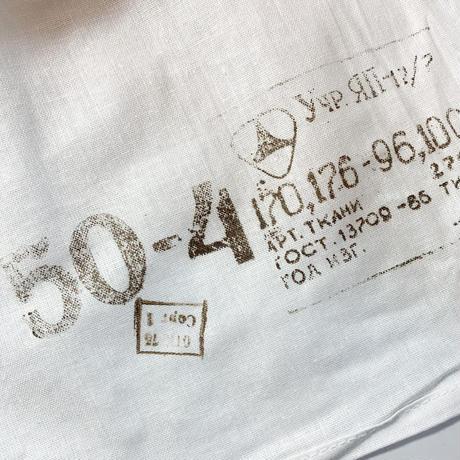 1970〜80's Russian Military  Sleeping Shirt