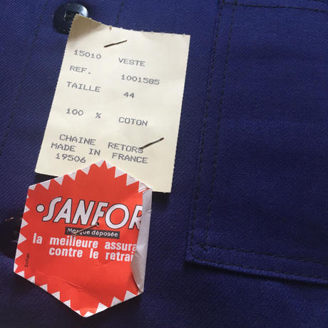 1960's〜 French Unknown Work Jacket Deadstock