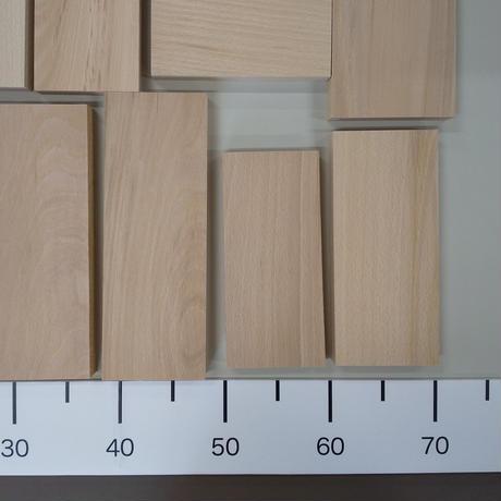 ブナ端材(210301)