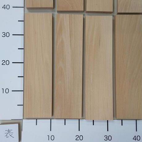 ブナ端材(210304)