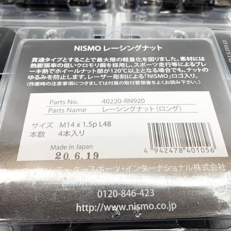 R35GT-R ニスモ レーシングナット M14