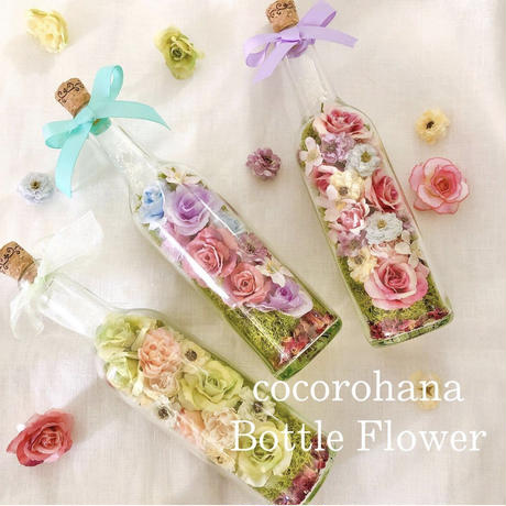 Online lesson♡ cocorohana認定入門基礎レッスン