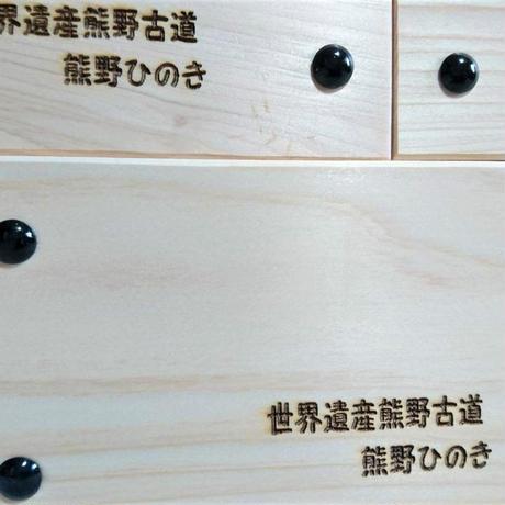 ひのきミニ賽銭箱【ご希望のロゴ入】