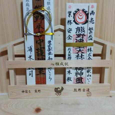 熊野の神棚(熊野ひのき)