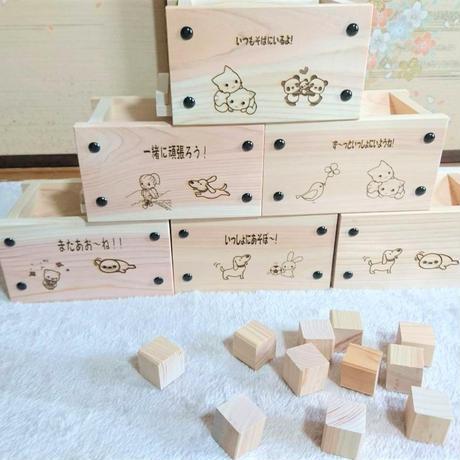 ひのきミニ賽銭箱【既存のロゴ入:イラスト】
