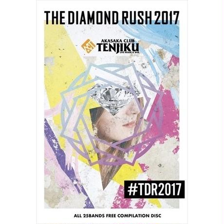 THE DIAMOND RUSH 2017