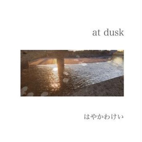 はやかわけい - at dusk