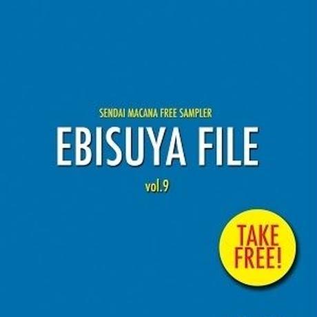 EBISUYA FILE vol.9
