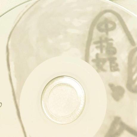 中指姫 - フリーサンプラー