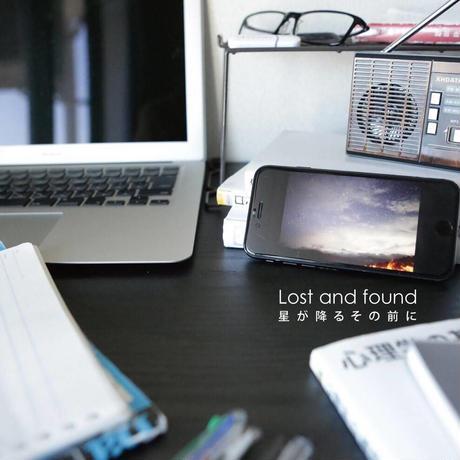 Lost and found - 星が降るその前に