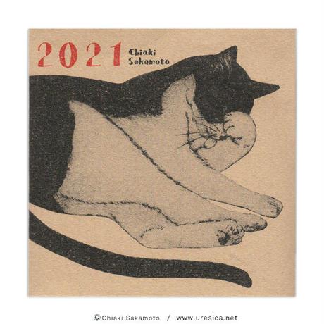 坂本千明 2021年カレンダー