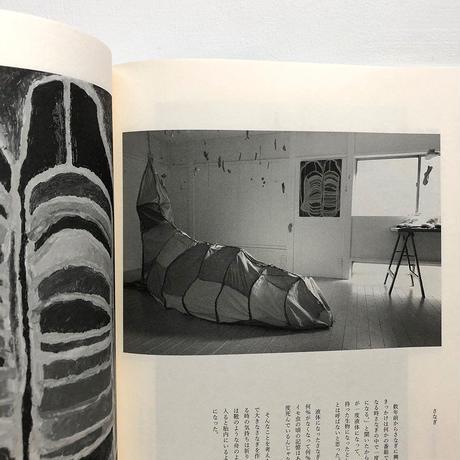 画家のノート「四月と十月」vol.42