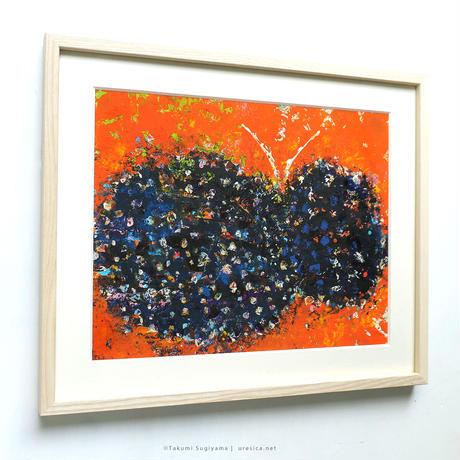 杉山巧「オレンジと蝶」