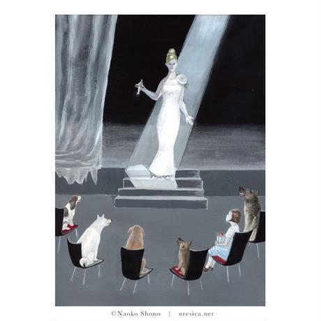 庄野ナホコ「コララインとボタンの魔女」