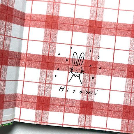 『たのしいピクニック』★平岡瞳サイン本(予約)