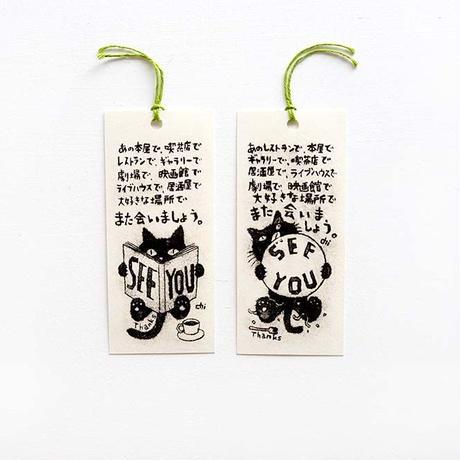 坂本千明 紙版画「猫3」*シート
