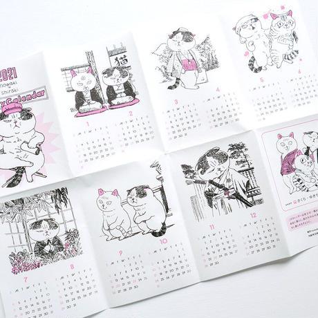 町田尚子 チャリティーカレンダー2021