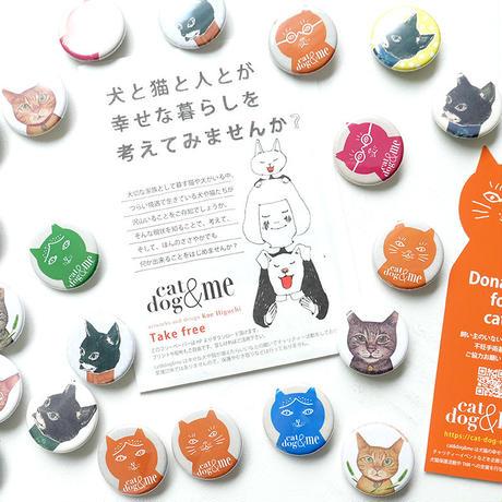 Cat&dog&me チャリティ缶バッジ