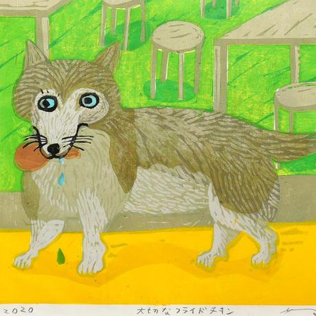 竹上妙 木版画「大切なフライドチキン」