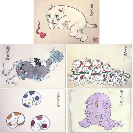 石黒亜矢子「百猫夜行絵巻」ポストカード