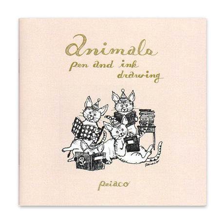 PEIACO作品集『animals』